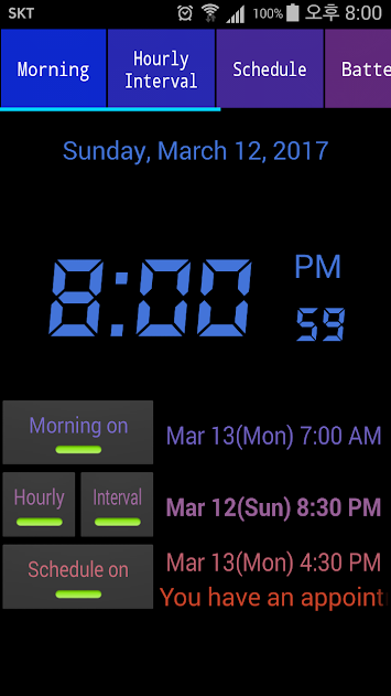 Top 7 Talking Alarm Clock Apps Free For Android