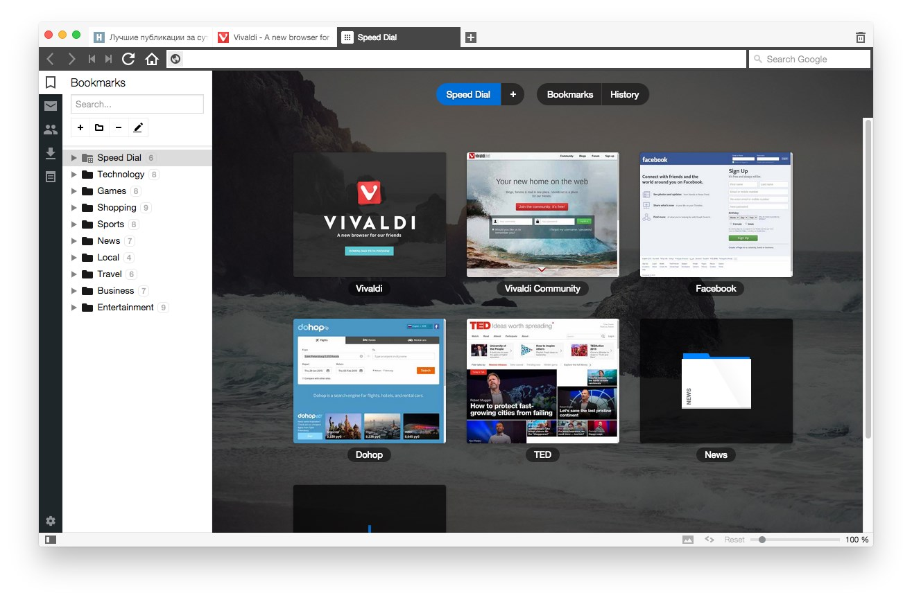 vivaldi browser for pc