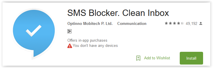 SMS Blocker. Clean Inbox