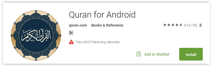 Quran for Anroid