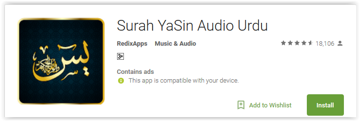 5 Best Android Apps to Read and Listen Surah Yaseen