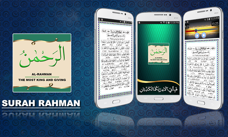 5 Best Android Apps to Read and Listen Surah Rahman