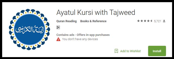 3 Best Android Apps to Read Ayatul Kursi
