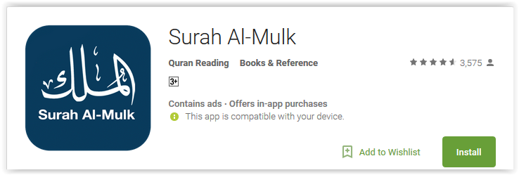3 Best Android Apps to Read and Listen Surah Mulk